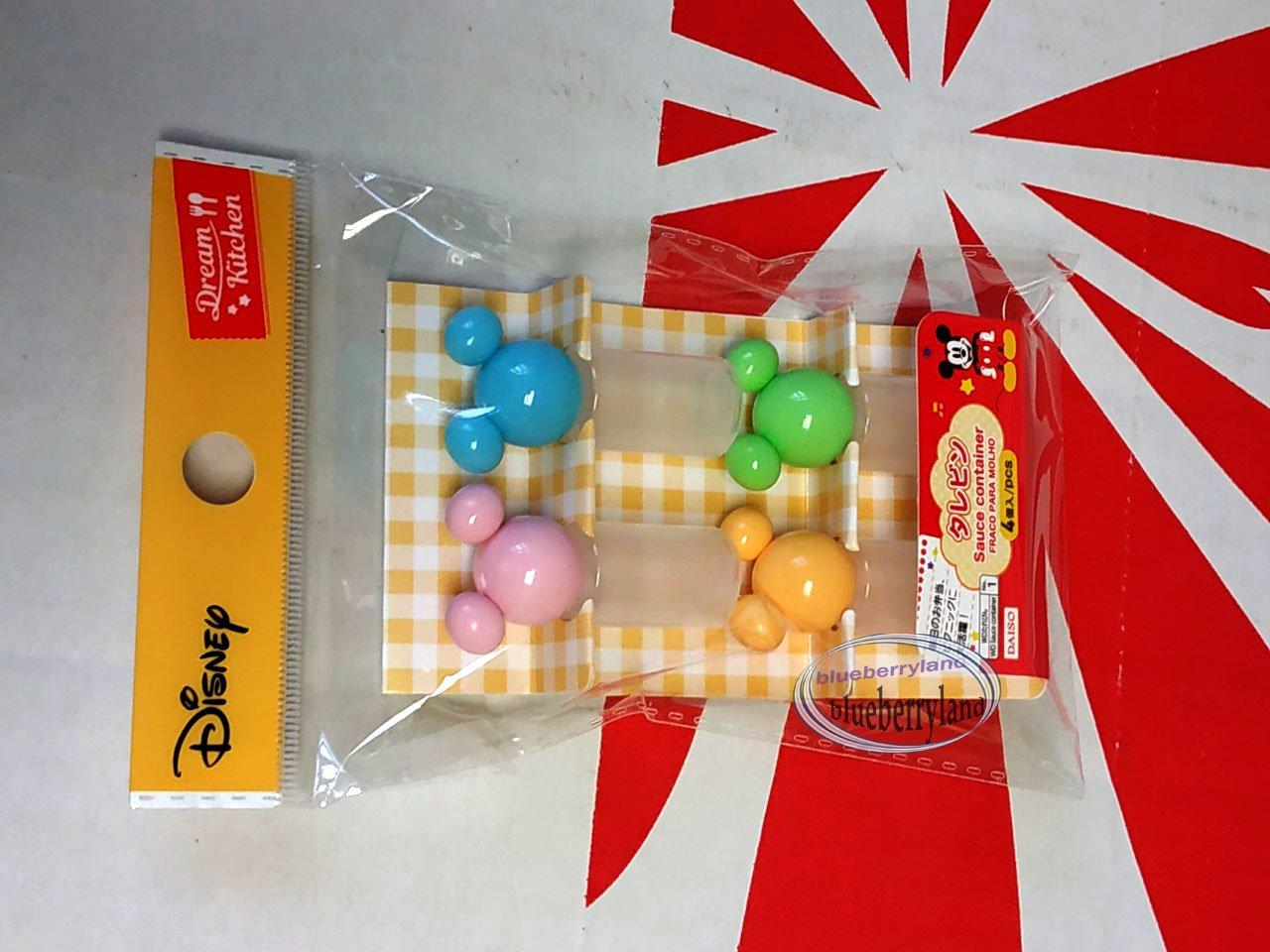 Disney Mickey Mouse Bento Sauce & Dressing Bottle 4p set x 2 Pcs lunchbox accessories