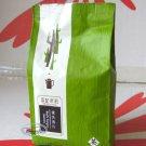 Bird's Tongue Jasmine Green Tea 150g Chinese Loose Tea leaf Ying Kee Tea House