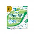 Laurier Anti Bacterial Ultra Slim Night Sanitary Napkin 30cm ~ 14pcs ladies girl