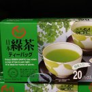 ACE Japanese Green Tea Bags 40g Tea Bag set