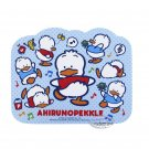 Sanrio Ahiru No Pekkle Computer Mouse pad Mat PC Laptop home office business school 滑鼠墊