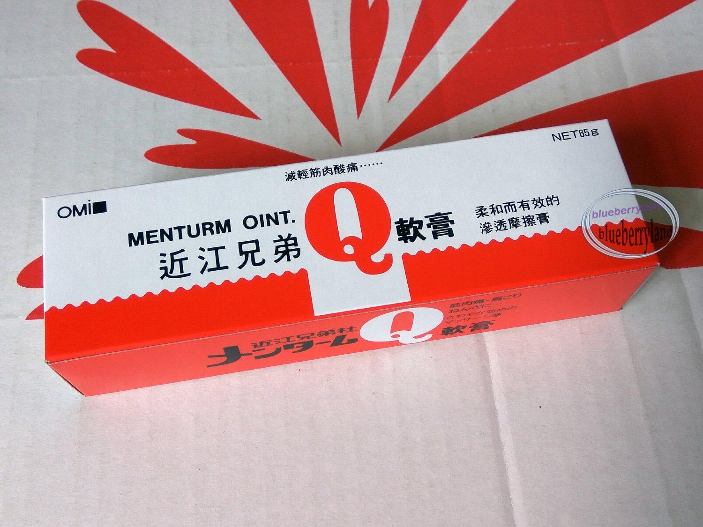 Japan Omi Menturm Q Ointment 65g for neuralgia & muscle aches 近江兄弟 Q 軟膏 65克