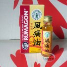 Singapore Double Prawn Brand Rumagon Oil Liniment 28ml pain relief Health care 雙蝦標風濕油