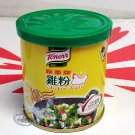 Knorr Chicken stock powder  家樂牌雞粉 120g
