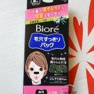 Kao Biore Women Nose Pore Pack Cleansing Black Strip 10 Sheet Blackhead Refresh