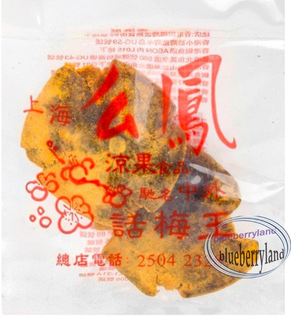 Hong Kong SHANG HAI YIU FUNG DRIED LEMON Chinese Food Snack 75g �鳳����檸檬�