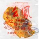 Hong Kong SHANG HAI YIU FUNG DRIED LEMON Chinese Food Snack 75g 么鳳原個甘草檸檬王