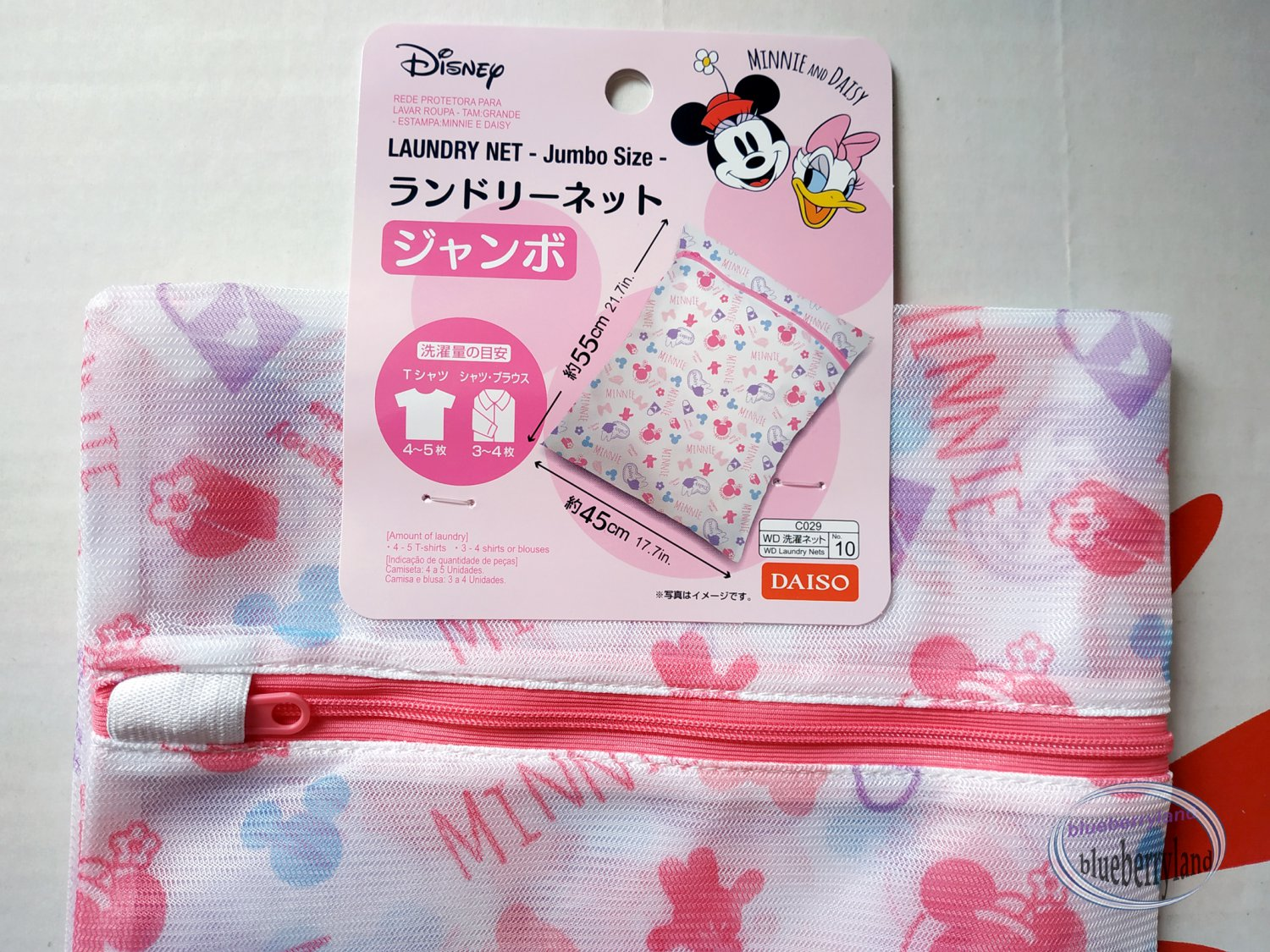 Disney Minnie Mouse Laundry Bra Underwear Net Care Wash Bag ladies Delicate Lingerie
