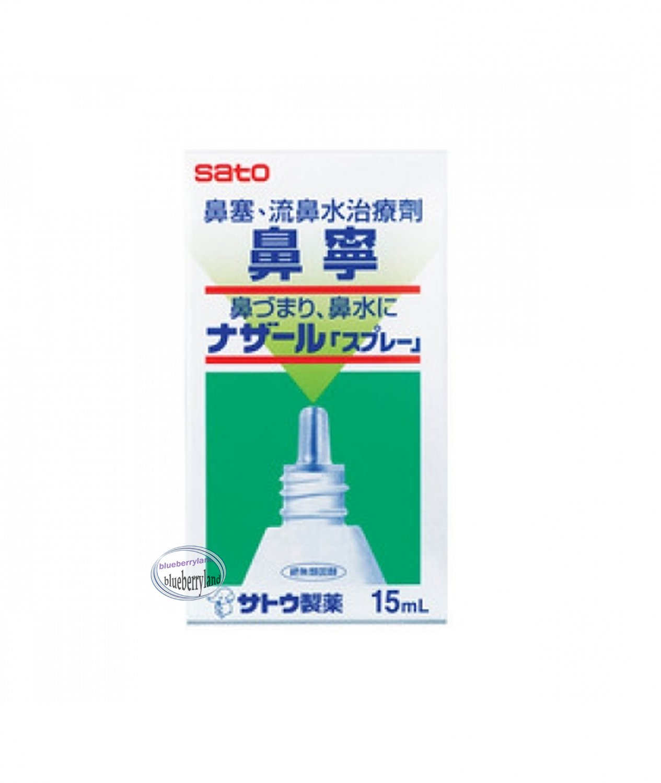 Japan Sato Nazal Spray 15mL health care ladies men relieve sultry runny nose