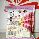 Macau Koi Kei Bakery Crispy Black Sesame Peanut Candy sweets nuts candies snacks