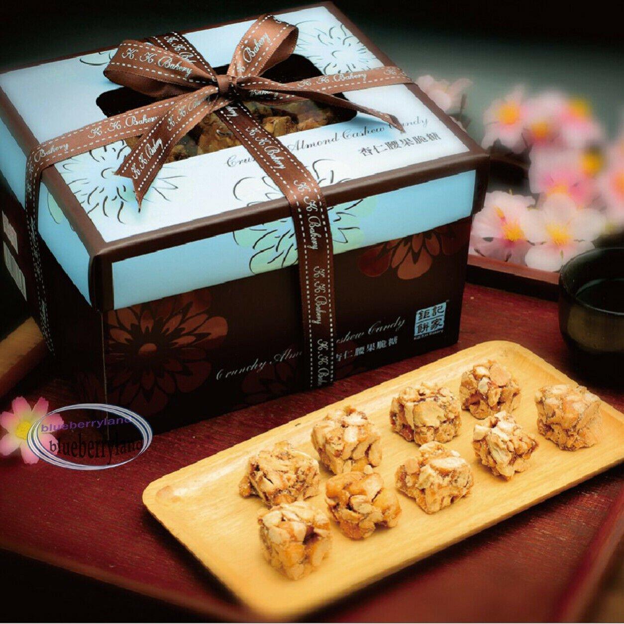 Macau Koi Kei Bakery Crunchy Almond Cashew Candy sweet candies snacks