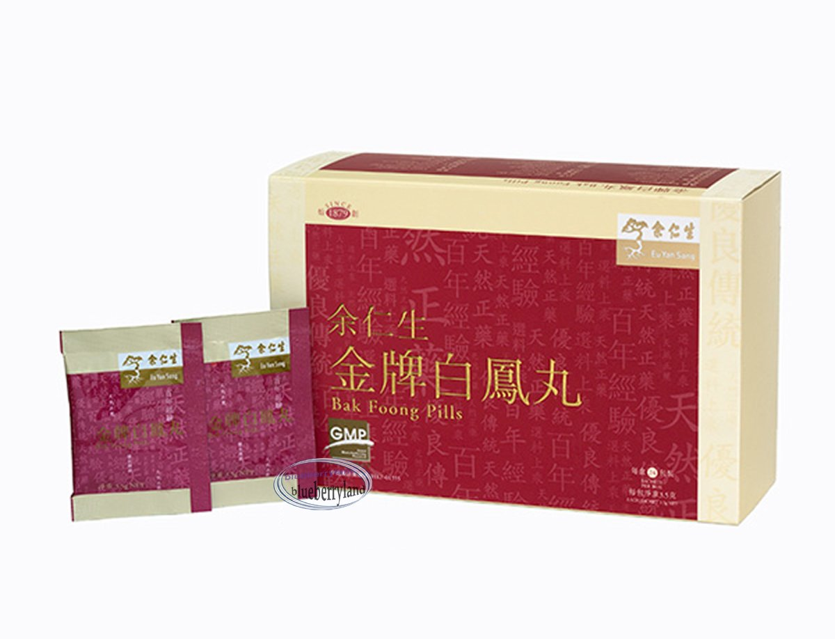 Eu Yan Sang Bak Foong Pills 24 sachets ���鳳丸 Replenish blood and invigorate vital energy