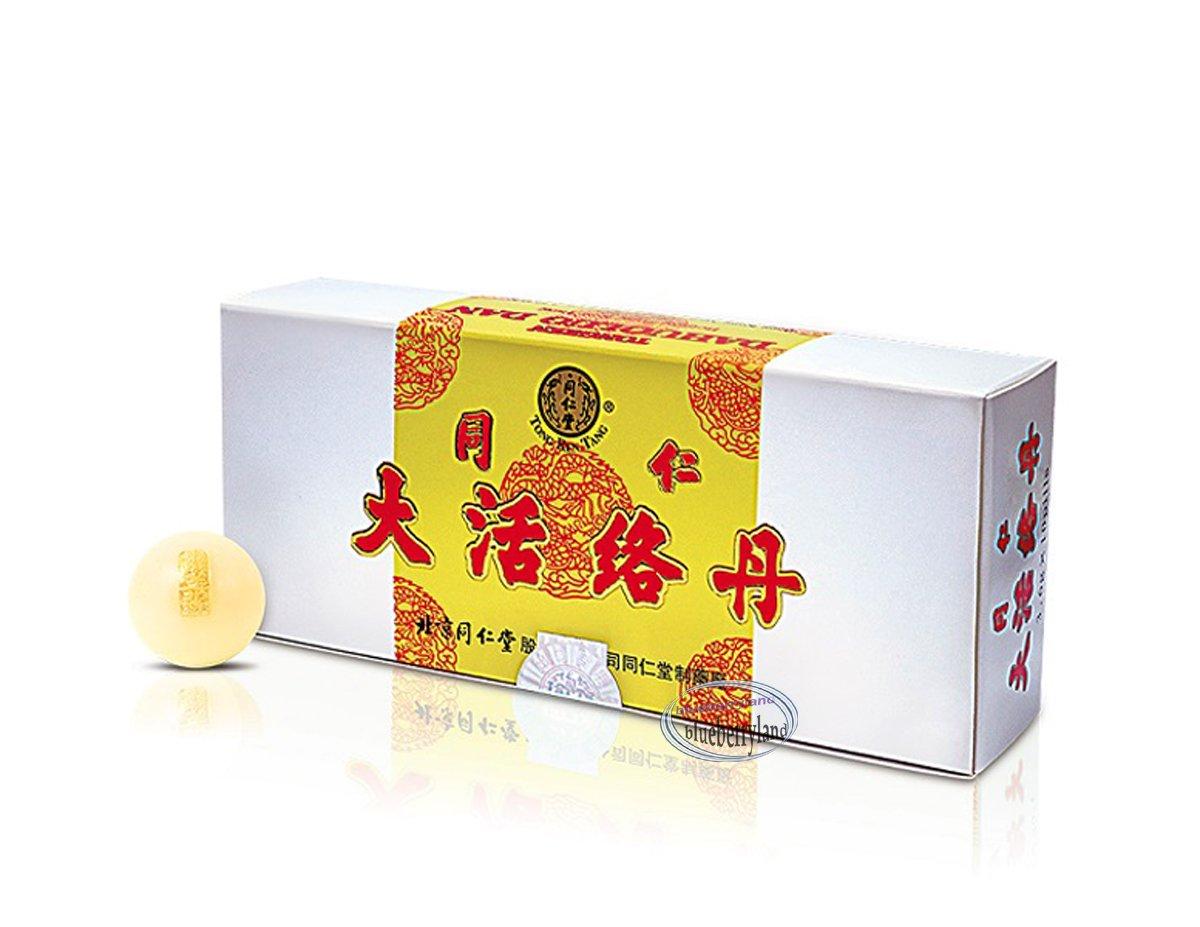 Beijing TongRen Tang Da Huo Luo Dan 3.6g x 10 pcs �京�����大活絡丹