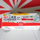 Pearl's Itcheraser roll-on Roll on 20ml