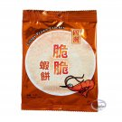 Four Seas Crispy Prawn Cracker Original Flavor 15g x 10 packs 四洲原味蝦餅