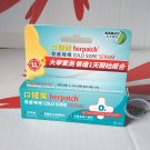 Herpatch Mouth Cold Sore Serum treatment 5ml for lip pain relief