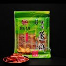 Macau Koi Kei Bakery Chewy GINGER Candy soft sweets candies snacks set