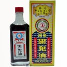 Ling Nam Hak Kwai Oil 60ml muscle pain relief health care ladies men 嶺南黑鬼油