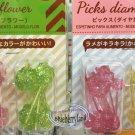 Party supply Bento Obento accessories 20 Pcs x2 Diamond & Flower Food Picks kids