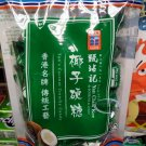 Hong Kong style Yan's Coconut Crunchy Candy sweet snack hard candies 200g