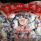 Dickson's Preserved Seedless Ying Che 360g dried tangerine peel 陳皮化核應子