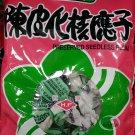 Hang Fat Hong Preserved Seedless Plum 200g dried tangerine peel 陳皮化核應子