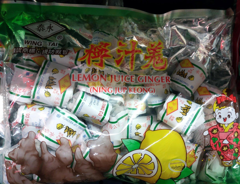 Lemon Juice Ginger 454g or 16 oz 檸��
