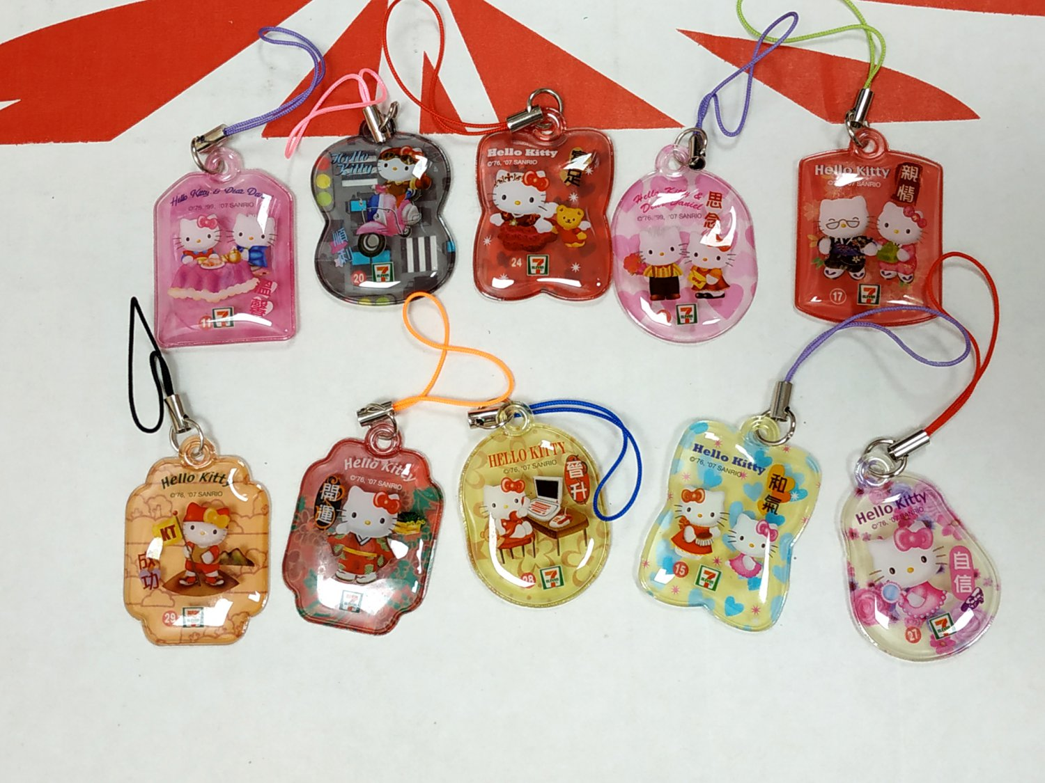 Collectible Hong Kong 7-Eleven Hello Kitty Well Wishes Amulets 10 Pcs Set girls ladies woman