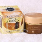 Shiseido Aqualabel Special Face Facial Gel Cream Oil In Anti-aging 90g