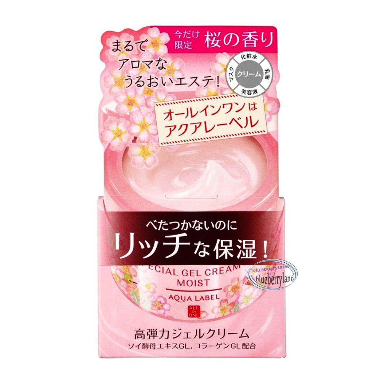 Shiseido Aqualabel Special Face Facial Gel Cream Moist 90g Moisturizer Sakura Edition