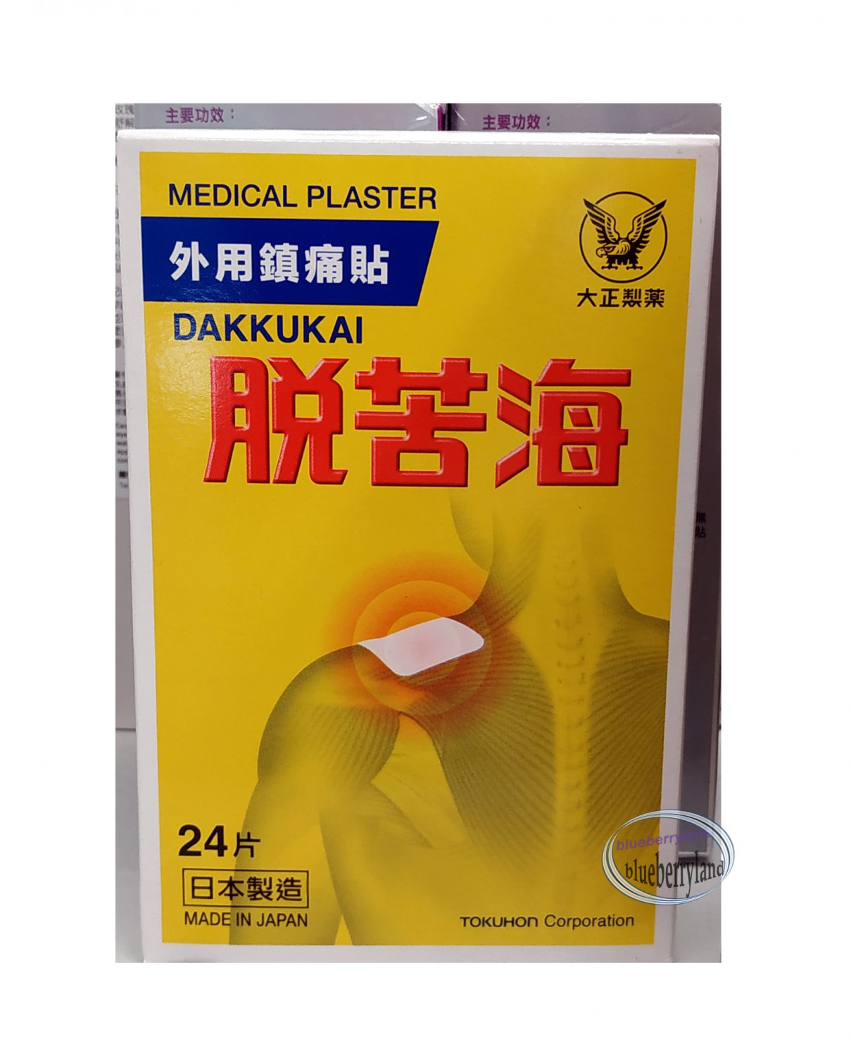 Japan Tokuhon Medical Plasters 24 Pcs pain relief patches