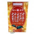 Oriental Delight Tea 40g 天仁菊花普洱茶