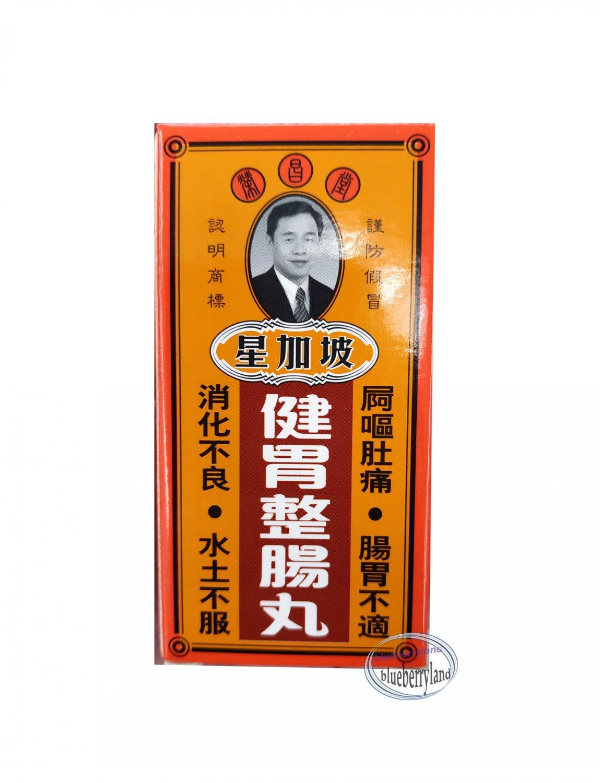 Wing Cheong Tong Kin Wai Pill 50 Capsules 榮������丸50�
