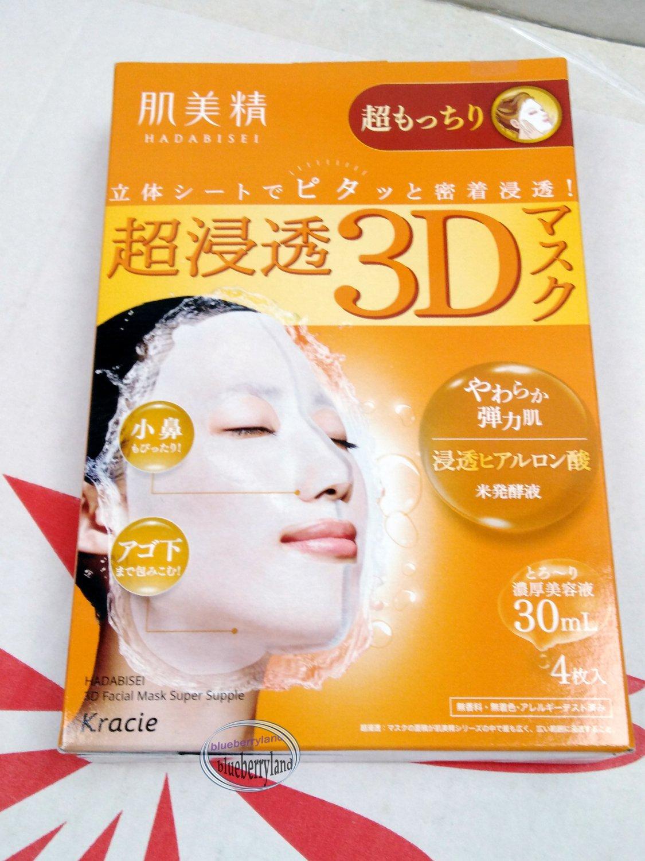 Japan Kracie Hadabisei Super Suppleness 3D Facial Mask 4 Pcs ��精�滲�3D水潤嫩���