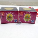 2 x Po Sum On Pain Relief Healing Balm 10g / 0.35oz 保心安膏