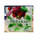 Japan Meiji Meltykiss Green Tea Chocolate choco sweets treats snacks ladies