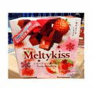 Japan Meiji Meltykiss Melty Kiss Fruity Strawberry Chocolate choco ladies kid sweets snacks treats