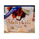 Japan Meiji Meltykiss Creamy Milk Chocolate choco ladies kid sweets snacks treats