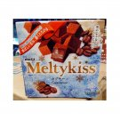 Japan Meiji Meltykiss Cappuccino Chocolate choco ladies kid sweets treats snacks