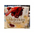 Japan Meiji Meltykiss Premium Chocolate choco ladies kid sweets snacks treats