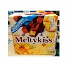 Japan Meiji Meltykiss Mango Chocolate choco ladies kid sweets treats snacks