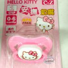 Sanrio HELLO KITTY Baby Dummy Pacifier Soother 0 - 6 Months