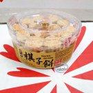Macau Koi Kei Bakery Green Bean Mini Cookies sweets snacks cookie biscuit 棋子餅