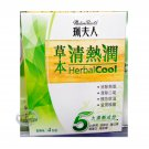 Madame Pearl's Herbal Cool 4 sachets 20g 珮夫人草本清熱潤