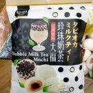 Japanese Style Bubble Milk Tea Mochi Daifuku Rice Cake sweet dessert