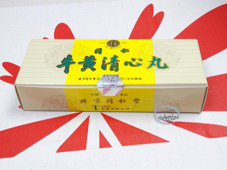 Beijing TongRen Tang Niu Huang Qing Xin Wan for phlegm and wind ������丸