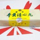 Beijing TongRen Tang Niu Huang Qing Xin Wan for phlegm and wind 同仁牛黃清心丸