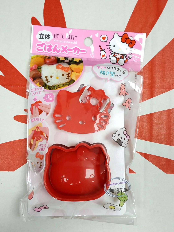 Sanrio HELLO KITTY Rice Mold Lunchbox Lunch Box Bento Arroz Molde personaje de animación