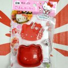 Sanrio HELLO KITTY Rice Mold Lunchbox Lunch Box Bento Arroz Molde personaje de animación