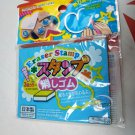 Japanese Eraser Stamp Block for Rubber Stamp Carving back to school stationery
